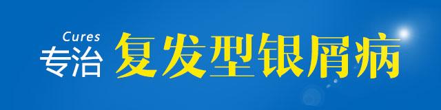 中国网:突破瓶颈开创中西结合